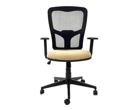 Cadeira de Escritório Porim - Bege | WestwingNow