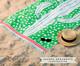Toalha de Praia Cactus Verde e Branco - 420 g/m², Verde e Branco | WestwingNow